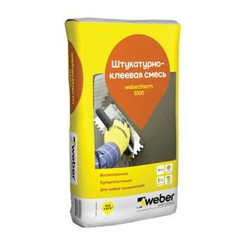 weber.therm S100 (25кг)