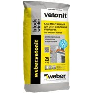 weber.vetonit block winter (25кг)
