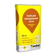 weber.therm MW (25кг)